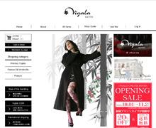 VIGALA KYOTO ECサイト