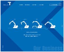 株式会社 TKB Webサイト