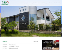 有限会社 一級建築士事務所 ターボ設計 Webサイト