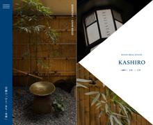 株式会社 KASHIRO Webサイト