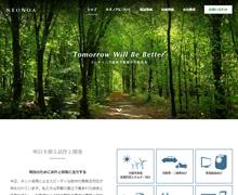 株式会社 ネオノア Webサイト