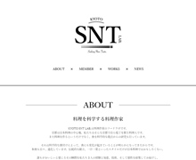 KYOTO SNT LAB. Webサイト