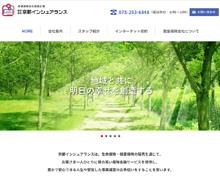 株式会社 京都インシュアランス Webサイト