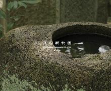 株式会社 北山都乾園 Webサイト