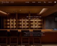 yoin hotel kyoto gion Webサイト